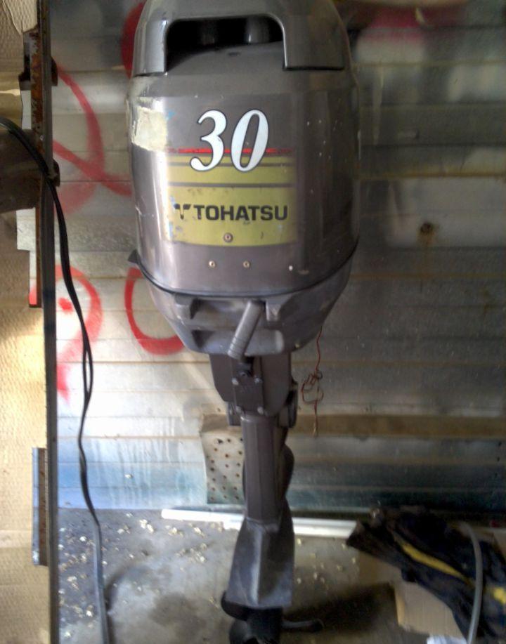 лодочного электромотора цена