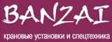 Логотип Banzai