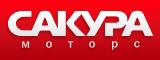 Логотип Сакура Моторс