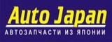Логотип AutoJapan
