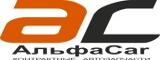 Логотип ALFACAR