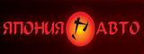 Логотип Япония Авто