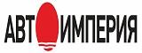 Логотип Автоимперия