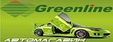 Логотип GREEN LINE