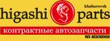 Логотип HIGASHI-PARTS