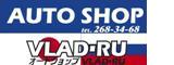 Логотип AUTOSHOP VLAD RU - 2