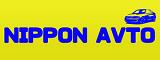 Логотип NIPPON AVTO