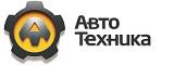 Логотип Автотехника