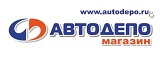 Логотип Автодепо