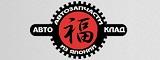 Логотип ООО АВТО-КЛАД