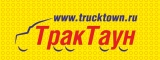 Логотип TruckTown - Хабаровск