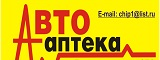 Логотип Автоаптека, магазин автозапчастей