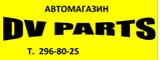 Логотип Автомагазин DV-parts