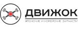 Логотип АТЦ Движок