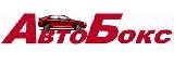 Логотип АвтоБокс