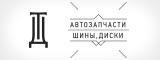 """Логотип Торговый Дом """"Автозапчасти"""""""