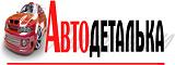Логотип Автодеталька
