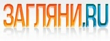 Логотип ЗАГЛЯНИ.RU