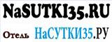 Логотип Квартиры посуточно Вологда