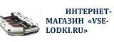 Логотип Все лодки.ру