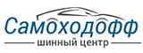 Логотип Самоходофф