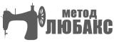 Логотип Школа безлекального кроя и шитья ЛЮБАКС