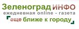 Логотип Зеленоград ИНФО - ещё ближе к городу