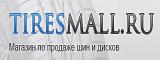 Логотип Tiresmall