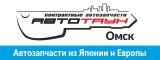 Логотип AutoTown / АвтоТаун