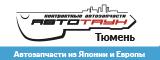 Логотип AutoTown