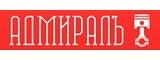 Логотип АДМИРАЛЪ