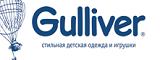 Логотип Гулливер и Ко, ЗАО, торговый дом