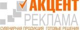 Логотип Акцент реклама