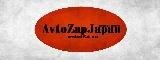 Логотип AvtoZapJapan
