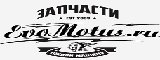 Логотип Эвомотус