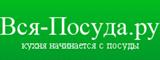 Логотип Вся-Посуда.ру