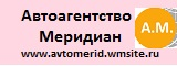 Логотип Грузоперевозки газель дешево Москва