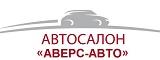 Логотип Автосалон Аверс-Авто