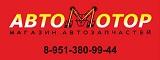 Логотип Авто Мотор