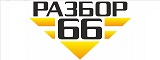 Логотип Разбор66