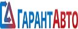 Логотип ГарантАвто Иркутск