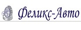 Логотип Феликс-Авто