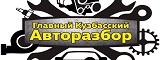 Логотип RazborGK