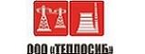 """Логотип ООО """"ТеплоСиб"""""""