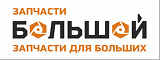 Логотип БОЛЬШОЙ