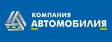 Логотип АВТОМОБИЛИЯ