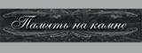 Логотип ИП Задорожний