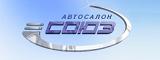 Логотип Автосалон Союз