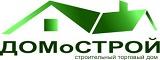 "Логотип ООО ""ДОМОСТРОЙ"""