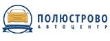 Логотип Полюстрово, автосалон